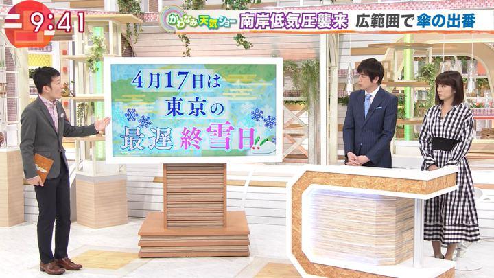 2018年04月17日宇賀なつみの画像19枚目