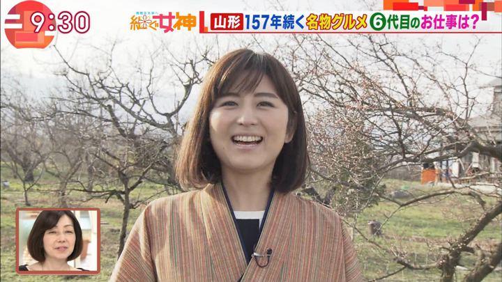 2018年04月18日宇賀なつみの画像18枚目
