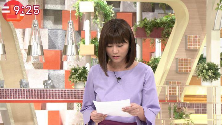2018年04月19日宇賀なつみの画像17枚目