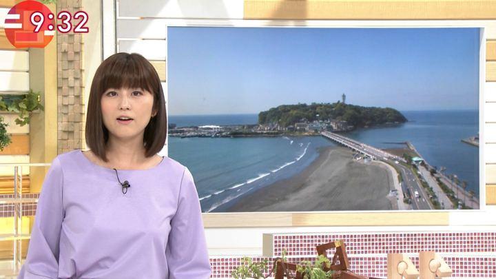 2018年04月19日宇賀なつみの画像20枚目