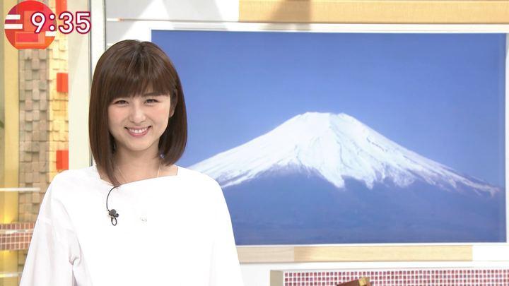 2018年04月20日宇賀なつみの画像25枚目