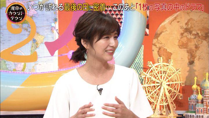 2018年04月21日宇賀なつみの画像06枚目