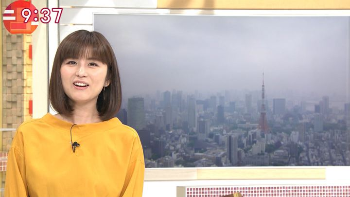 2018年04月23日宇賀なつみの画像25枚目