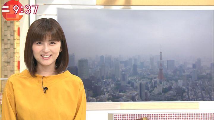 2018年04月23日宇賀なつみの画像26枚目