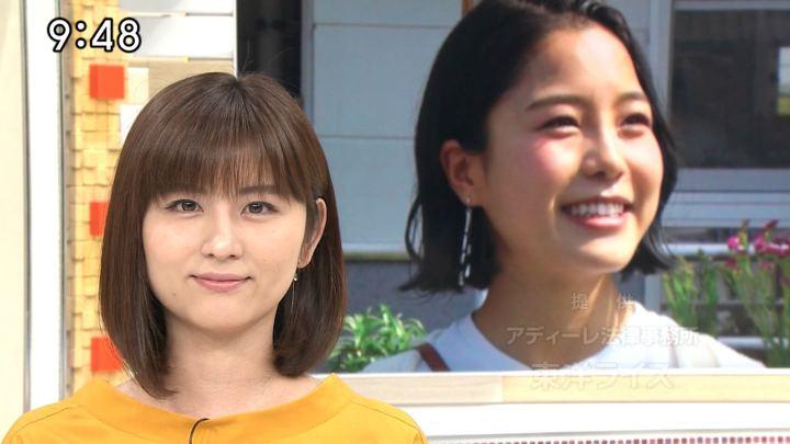 2018年04月23日宇賀なつみの画像29枚目