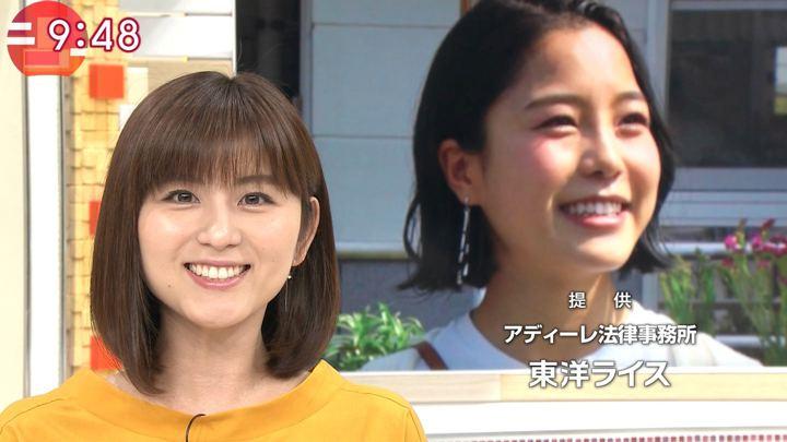 2018年04月23日宇賀なつみの画像31枚目