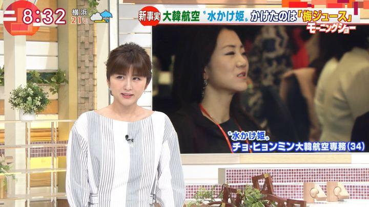 2018年04月24日宇賀なつみの画像11枚目