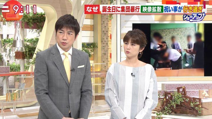 2018年04月24日宇賀なつみの画像14枚目