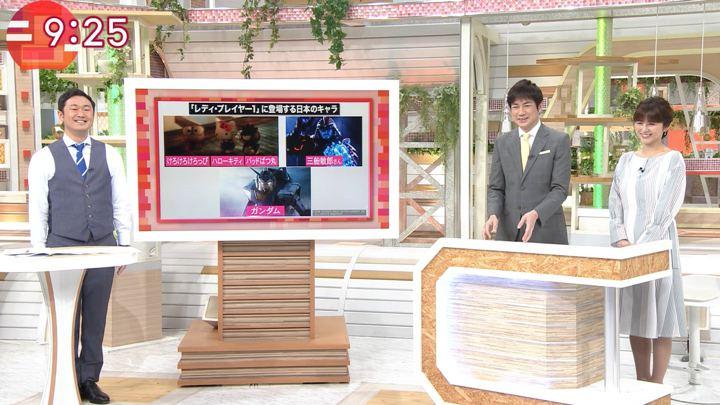 2018年04月24日宇賀なつみの画像16枚目