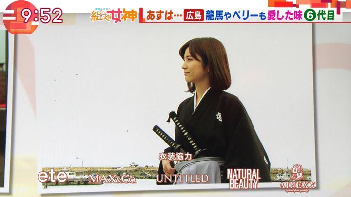 2018年04月24日宇賀なつみの画像25枚目