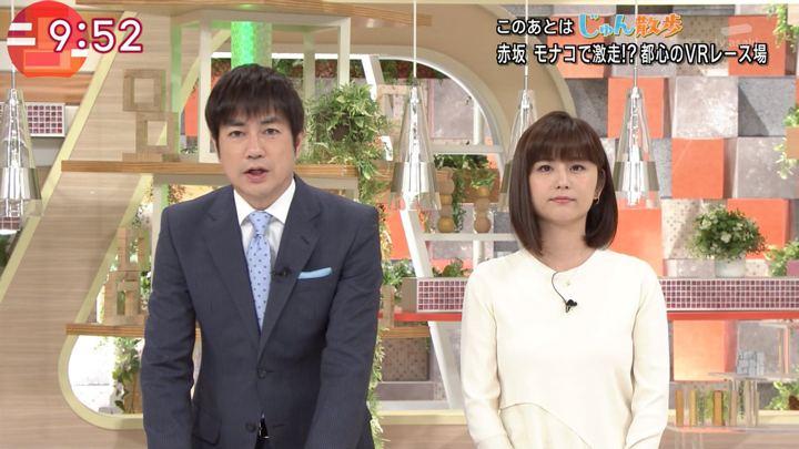 2018年04月25日宇賀なつみの画像71枚目