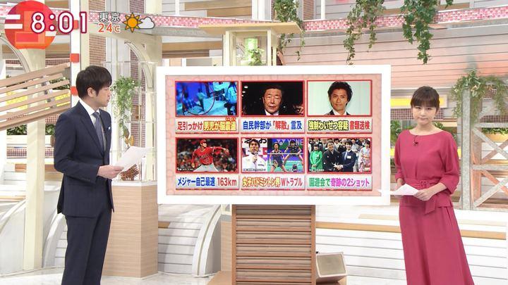 2018年04月26日宇賀なつみの画像03枚目
