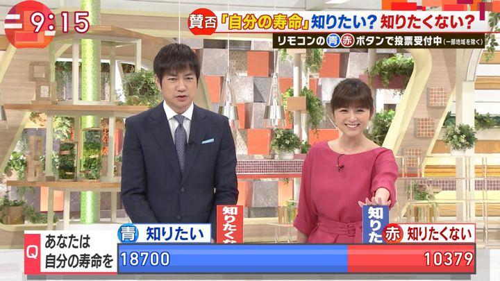 2018年04月26日宇賀なつみの画像12枚目