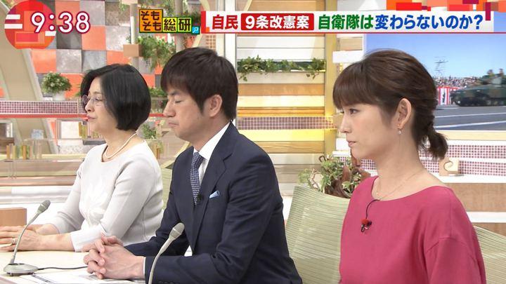 2018年04月26日宇賀なつみの画像17枚目
