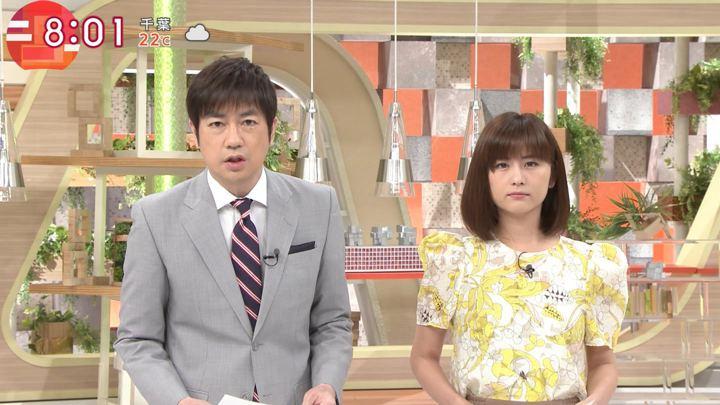 2018年04月27日宇賀なつみの画像04枚目