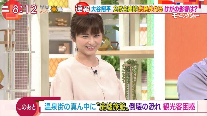 2018年04月30日宇賀なつみの画像04枚目