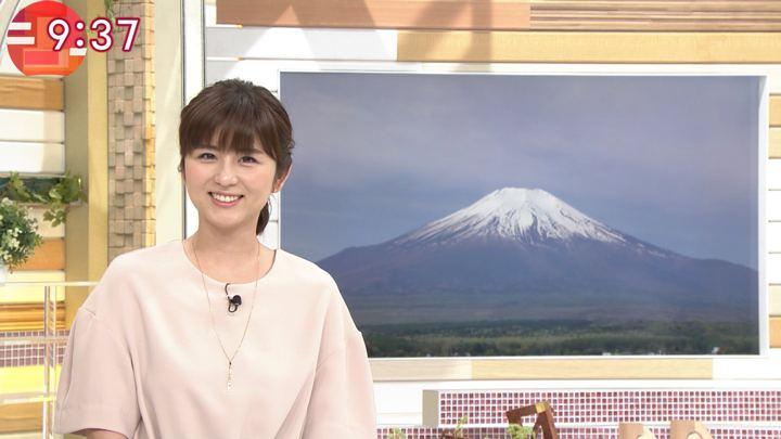 2018年04月30日宇賀なつみの画像10枚目