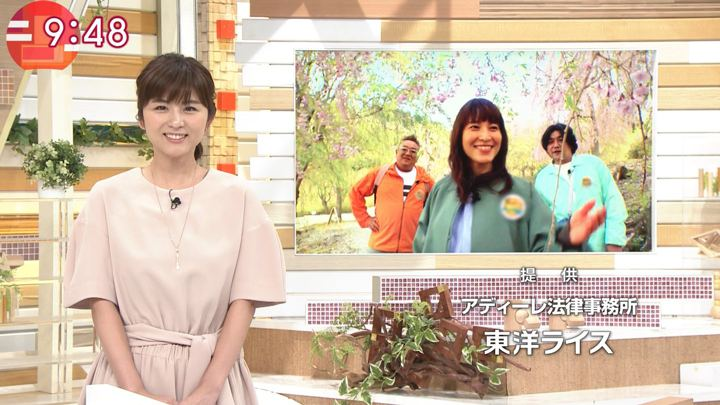 2018年04月30日宇賀なつみの画像14枚目