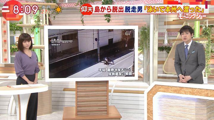 2018年05月01日宇賀なつみの画像09枚目
