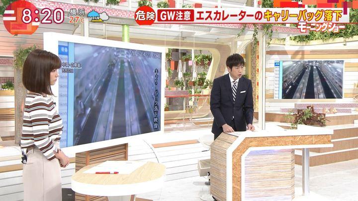 2018年05月03日宇賀なつみの画像09枚目