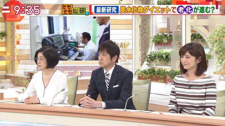 2018年05月03日宇賀なつみの画像18枚目