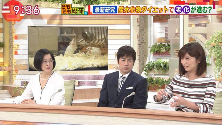 2018年05月03日宇賀なつみの画像19枚目