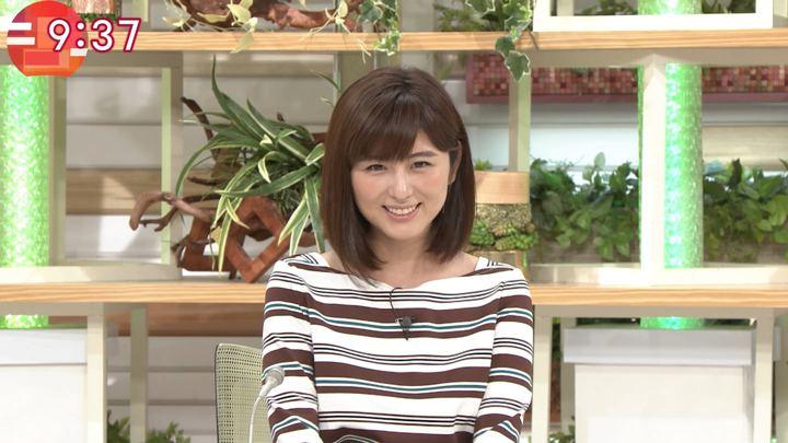2018年05月03日宇賀なつみの画像24枚目