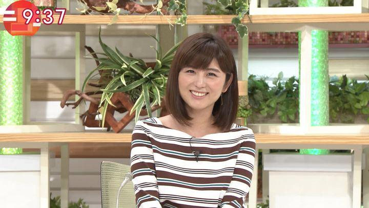 2018年05月03日宇賀なつみの画像25枚目