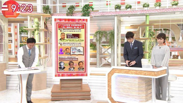 2018年05月07日宇賀なつみの画像11枚目