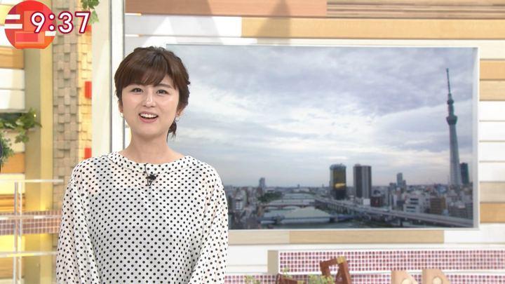 2018年05月07日宇賀なつみの画像14枚目