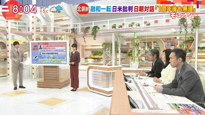 2018年05月08日宇賀なつみの画像04枚目