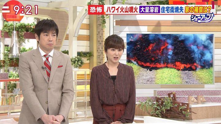 2018年05月08日宇賀なつみの画像14枚目