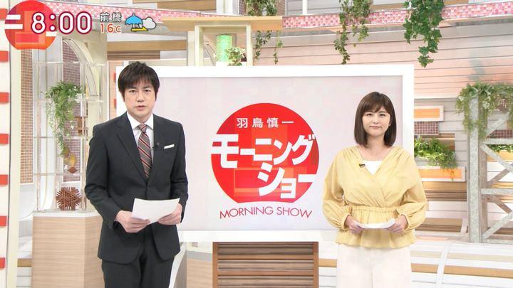 2018年05月09日宇賀なつみの画像02枚目