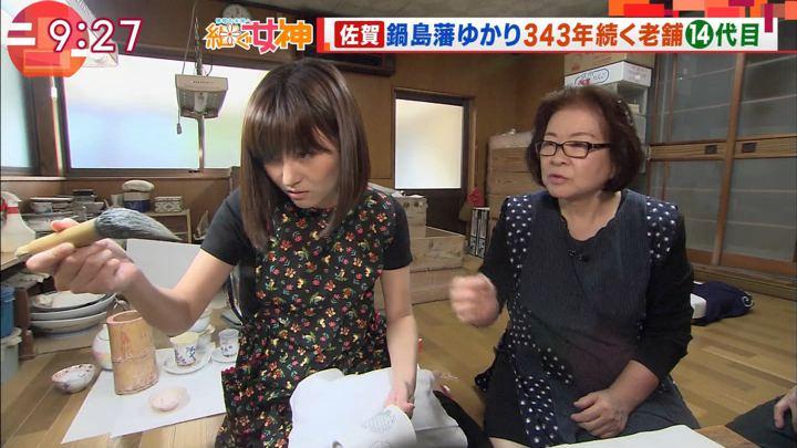 2018年05月09日宇賀なつみの画像11枚目