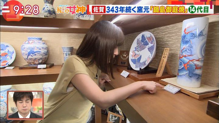 2018年05月09日宇賀なつみの画像16枚目