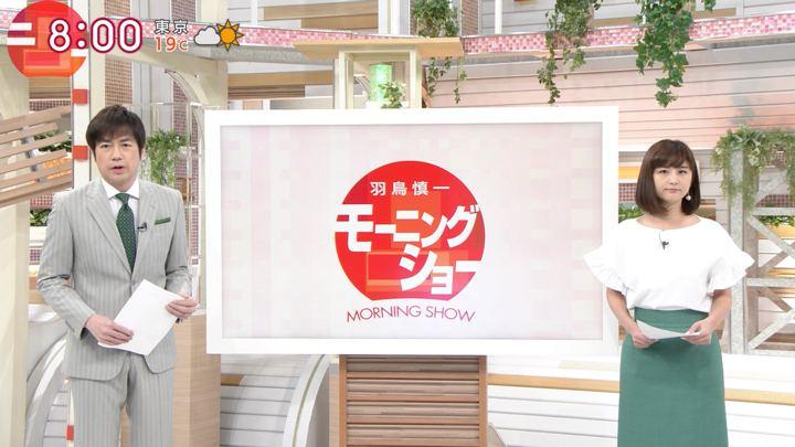 2018年05月10日宇賀なつみの画像02枚目