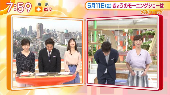 2018年05月11日宇賀なつみの画像01枚目