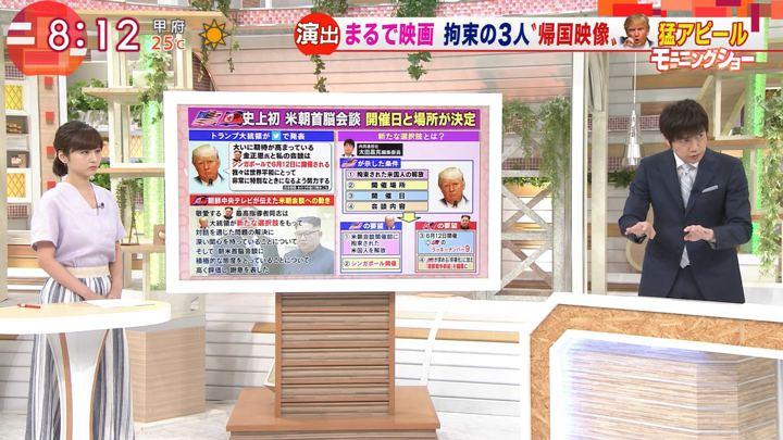 2018年05月11日宇賀なつみの画像06枚目
