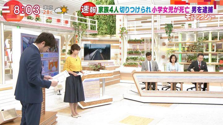2018年05月14日宇賀なつみの画像03枚目
