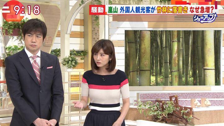 2018年05月17日宇賀なつみの画像10枚目