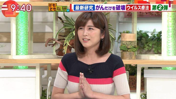 2018年05月17日宇賀なつみの画像14枚目