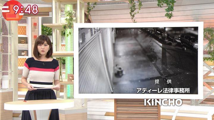 2018年05月17日宇賀なつみの画像21枚目