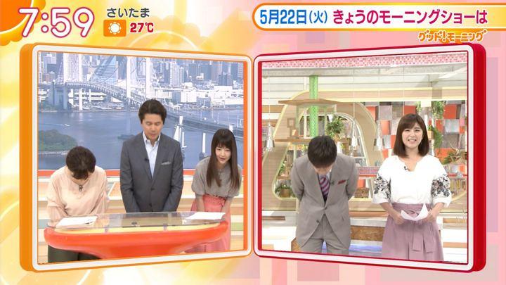 2018年05月22日宇賀なつみの画像01枚目
