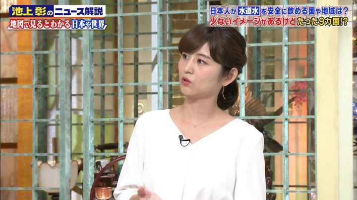 2018年05月26日宇賀なつみの画像04枚目