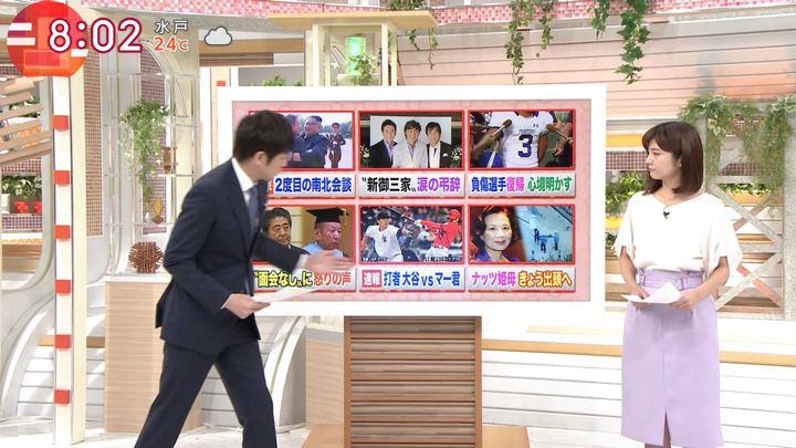 2018年05月28日宇賀なつみの画像02枚目