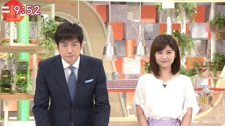 2018年05月28日宇賀なつみの画像11枚目