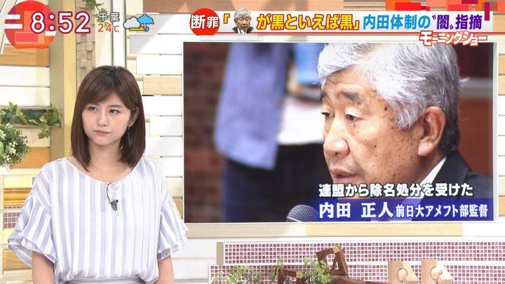 2018年05月30日宇賀なつみの画像03枚目