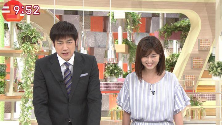2018年05月30日宇賀なつみの画像13枚目