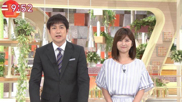 2018年05月30日宇賀なつみの画像14枚目