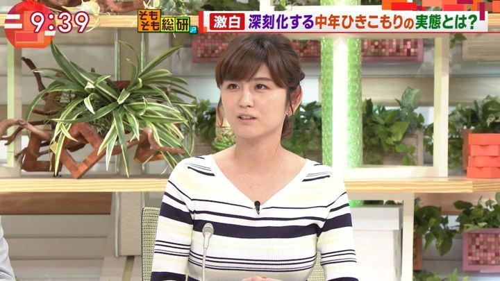 2018年05月31日宇賀なつみの画像15枚目